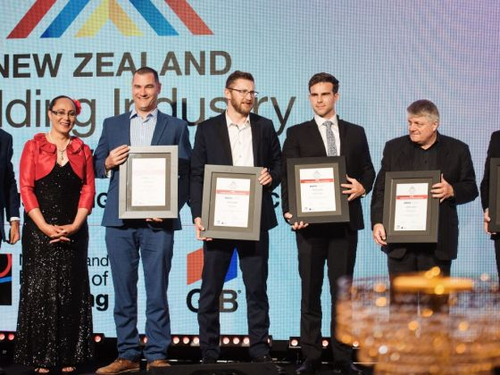 MECF Building C Wins Big at Construction Sector Awards image